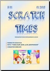 Scratch Store - Scratch Wiki